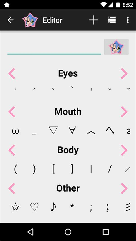 Kaomoji ☆ Japanese Emoticons » Apk Thing - Android Apps